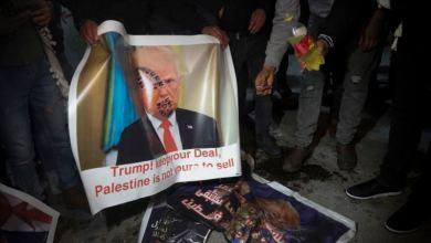 Israel refuerza la seguridad antes de anuncio de EE.UU. 7
