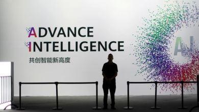 La Casa Blanca propone pautas para regular el uso de inteligencia artificial 7