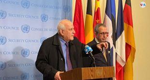 Líder palestino visitará la ONU tras rechazar plan de paz 3