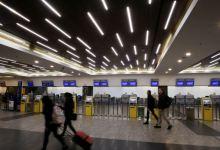 Ministro: Argentina refuerza seguridad en aeropuertos por tensión entre EE.UU. e Irán 6