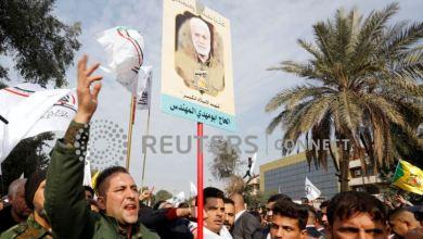 Parlamento iraquí aprueba resolución para poner fin a presencia de tropas extranjeras 4