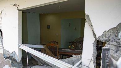 Terremoto de 5,8 sacude Puerto Rico ocasionando daños 5