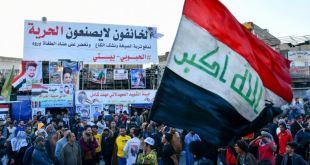 Manifestantes toman calles de Irak pese a promesas de primer ministro 13
