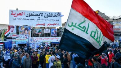 Manifestantes toman calles de Irak pese a promesas de primer ministro 4