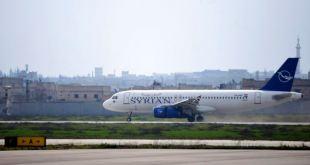 Primer vuelo civil en ocho años aterriza en la ciudad siria de Alepo 5