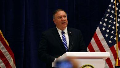 Photo of EE.UU. condena el ataque contra la activista afgana Zarifa Ghafari