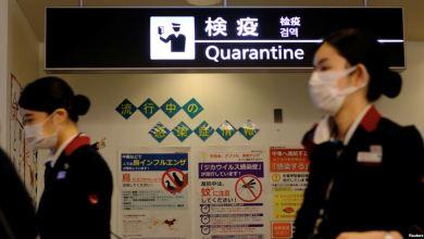 Photo of Japón pondrá en cuarentena a visitantes de EE.UU.