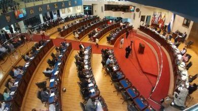 Photo of El Salvador: asamblea podría declarar emergencia nacional y estado de excepción