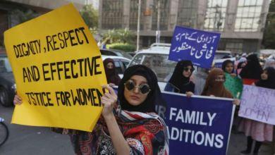 Photo of La ONU llama a tomar acción por el Día Internacional de la Mujer