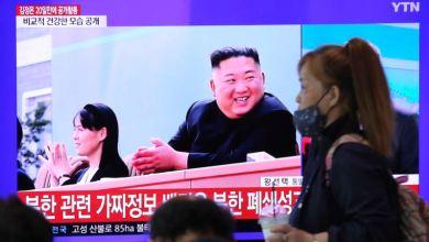 Corea del Norte inició tiroteo en la zona desmilitarizada el domingo 3