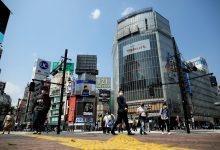 Japón recomienda no viajar a cinco países de Latinoamérica 6