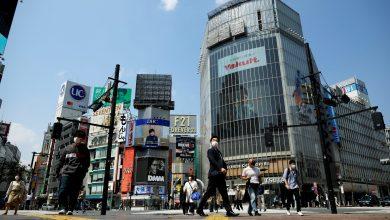 Japón recomienda no viajar a cinco países de Latinoamérica 2