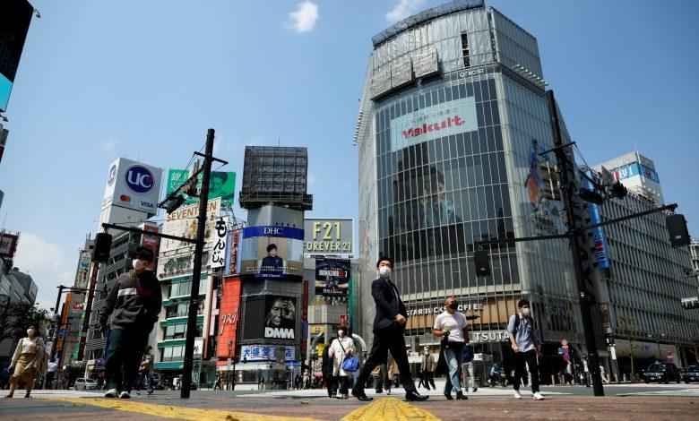 Japón recomienda no viajar a cinco países de Latinoamérica 3