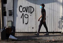 Argentina: Gobierno busca casa por casa a posibles contagiados de coronavirus 19