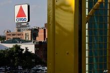 La compañía está bajo el control de la junta directiva nombrada por el gobierno interino del presidente encargado, Juan Guaidó, y cortó los lazos con PDVSA.