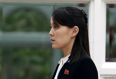 Kim Yo Jong, sister of North Korea's leader Kim Jong Un and first vice department director of the ruling Workers' Party's…
