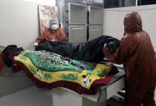 Photo of Gobierno de Bolivia podría intervenir clínicas y cementerios privados por crisis del coronavirus