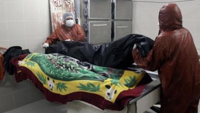 Gobierno de Bolivia podría intervenir clínicas y cementerios privados por crisis del coronavirus 2
