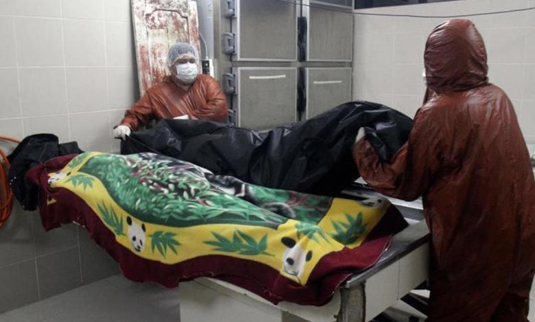 Gobierno de Bolivia podría intervenir clínicas y cementerios privados por crisis del coronavirus 1