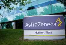 Photo of AstraZeneca realizará nuevo estudio para ratificar eficacia de su vacuna