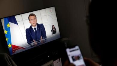 """Macron ordena cierre total de Francia para no """"perder el control"""" sobre el coronavirus 2"""