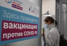 Rusia espera lograr inmunidad de rebaño en setiembre 6