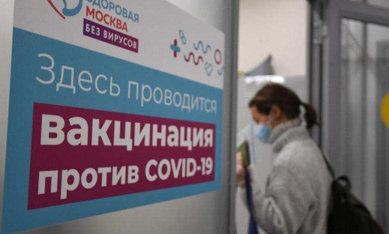 Rusia espera lograr inmunidad de rebaño en setiembre 1