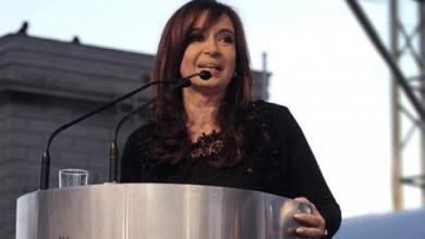 Photo of Cristina anunció cambios en la facturación de la telefonía móvil