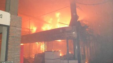 Photo of Tapiales: Incendio en la nave 1 del Mercado Central