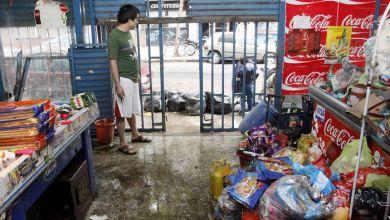 Photo of Isidro Casanova: Vecinos Y Comerciantes De Atalaya Piden Más Seguridad