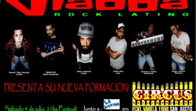 Photo of La Matanza: Festival De Reggae En Julio