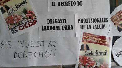 Photo of Salud: Los Hospitales Públicos Mantuvieron Un Paro De Actividades
