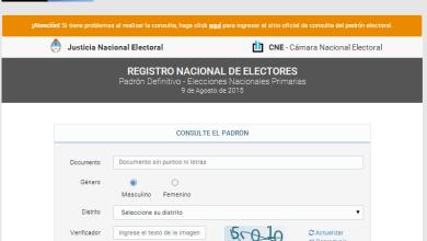 Photo of Consultá Online DÓNDE VOTAR Este Domingo En Las Elecciones PASO