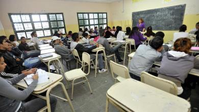 Photo of Agrupación Eduardo Requena: «Salario y condiciones de trabajo de los docentes»