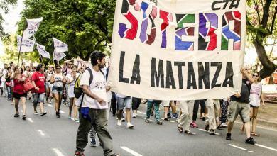 Photo of San Justo: SUTEBA el lunes no comienzan las clases en La Matanza.