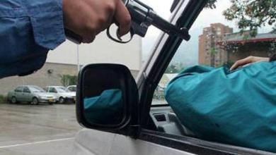 Photo of González Catán:Detuvieron a un hombre de 30 años por robos reiterados
