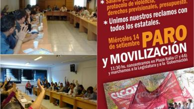 Photo of Medidas de fuerza: El congreso de Cicop resolvió profundizar el plan de lucha