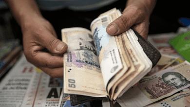 Photo of Eximen del pago de ganancias en el medio aguinaldo