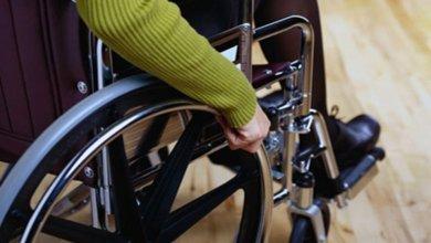 Photo of Cierre de los actos por discapacidad en Mar del Plata
