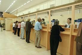 Photo of ANSES: Cómo solicitar el cambio de boca de pago para cobro de haberes