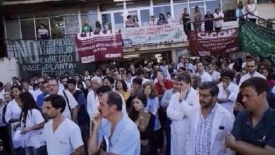 Photo of CICOP: Nueva oferta salarial podría destrabar el conflicto con los médicos en Provincia