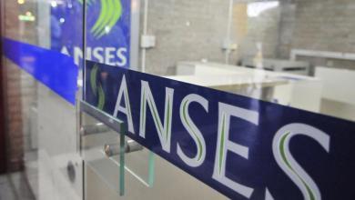 Photo of ANSES: Reasignación de pagos del Banco Finansur al Banco Nación