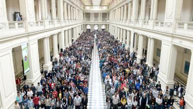 Photo of Estudiantes participaron del Parlamento Juvenil del Mercosur
