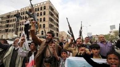 Photo of Irán negó suministrar armas a los rebeldes