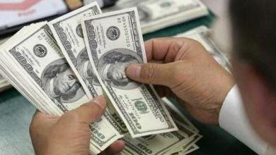 Photo of Cotización: Un nuevo récord en $18,22 marcó hoy el dólar