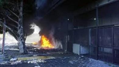 Photo of Incidentes en Santa Cruz