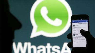 Photo of Atención: Nuevas funcionalidades de WhatsApp
