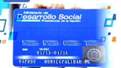 Photo of Renovación de tarjeta azul ticket nación