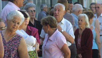 Photo of Pami: Programa de Actividades para Jubilados en Mar del Plata