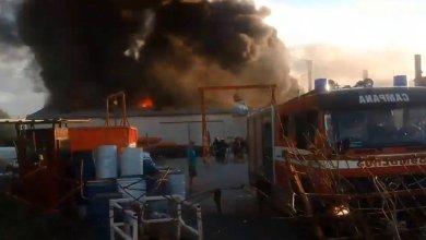 Photo of Incendió en una Fábrica